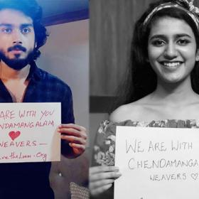 We Are With You Chendamangalam: Priya Prakash Varrier and Kalidas Jayaram extend their support