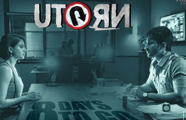 Samantha's U Turn becomes the victim of piracy, full movie leaked online