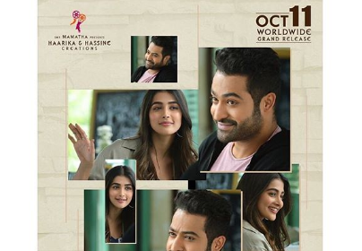 Aravindha Sametha Review: Jr NTR and Pooja Hegde starrer receives a big thumbs up from audience