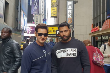 Mahesh Babu begins his training for Maharshi, says Thank god its Broadway, not a gym; view photo