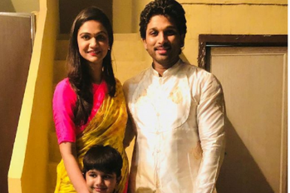 Dussehra 2018: Allu Arjun celebrates the festival with wife and kids in a unique way