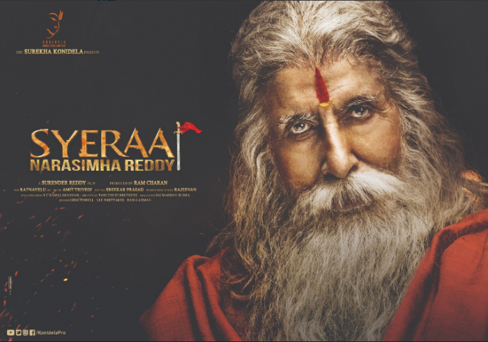 Sye Raa Narasimha Reddy: Amitabh Bachchan's powerful first look as Gosayi Venkanna unveiled on his birthday