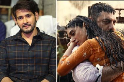 Mahesh Babu can't stop praising Mani Ratnam's Chekka Chivantha Vaanam; check out his review