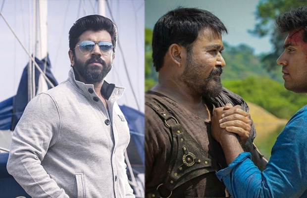 EXCLUSIVE: Nivin Pauly on working with Mohanlal: Child-like nervousness I felt when he came on set
