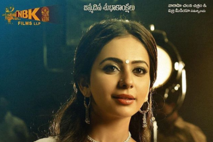 NTR biopic: Rakul Preet shares her first look as Sridevi