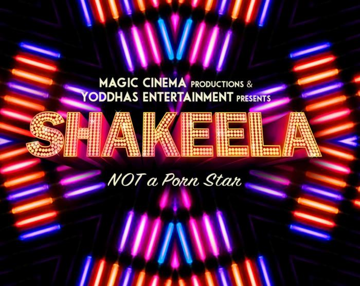 Shakeela Biopic first look out: Richa Chadha starrer goes Edgy with its tagline