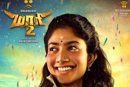 Maari 2: After Dhanush, Sai Pallavi's first look as Araathu Aanandhi will leave you amazed