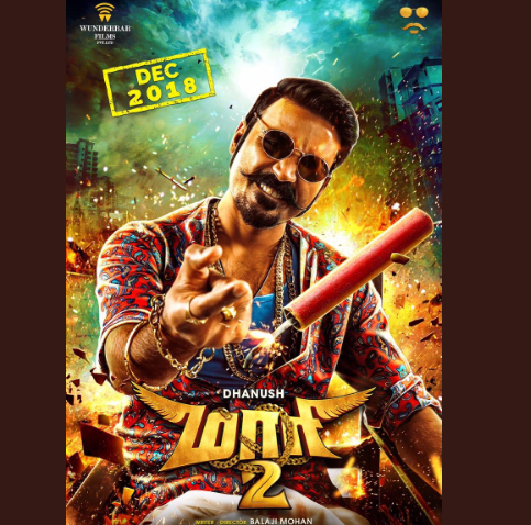 Maari 2 First Look: Dhanush is back with his swag in this gripping poster