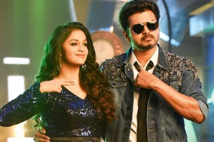 Sarkar Box Office Collection: AR Murugadoss directorial film starring Vijay witnesses its first drop on day 3