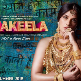 Shakeela First Look: Richa Chadha goes bold and gold in the biopic on the South adult star