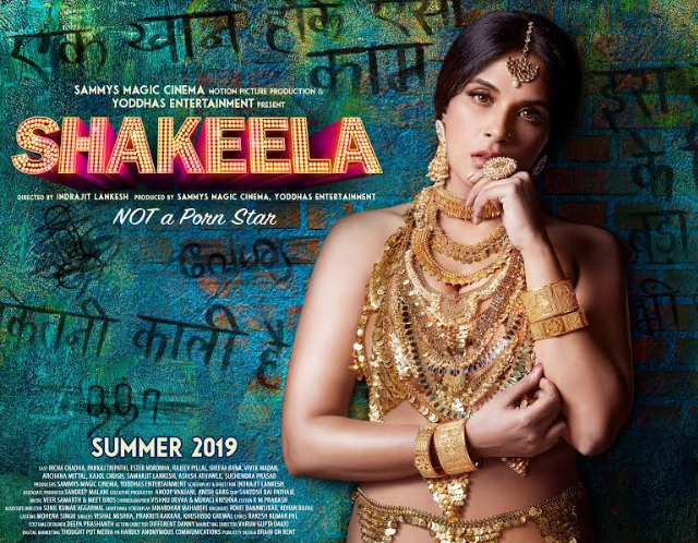 Shakeela First Look: Richa Chadha goes bold and gold in the biopic of the South adult star