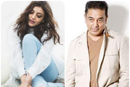 CONFIRMED! Kajal Aggarwal to romance Kamal Haasan; details inside
