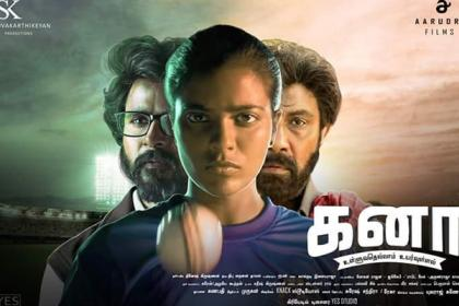 Kanaa movie review: Celebrities and audience can't stop praising this Aishwarya Rajesh starrer sports drama