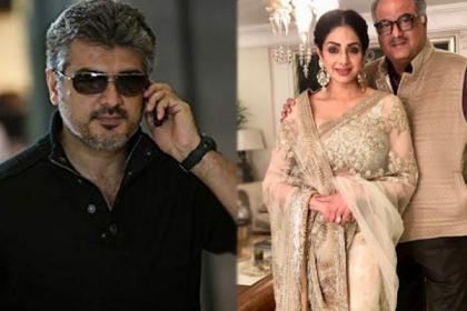 Pink Tamil remake: Boney Kapoor reveals it was Sridevi's wish to see Ajith doing a film under his production