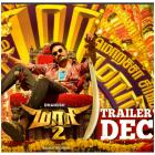 Maari 2: Dhanush starrer is all set to lock horns with these films on December 21